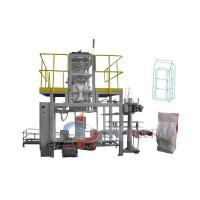 Buy cheap Fully automatic packaging machine (Double silo type) - GFP1S1 from wholesalers