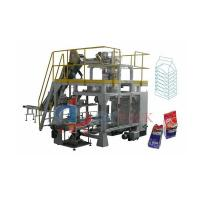 Buy cheap Fully automatic packaging machine (Single silo type ) - GFS3D1 from wholesalers