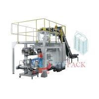 Buy cheap Fully automatic packaging machine (Single silo type ) - GFP1D1 from wholesalers
