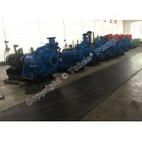 Buy cheap Tobee TJ High Efficient Slurry Pump from wholesalers