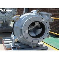 Buy cheap AHF Horizontal Froth Pumps from wholesalers