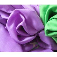 Buy cheap Cotton Dyed Plain Fabrics from wholesalers