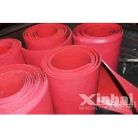 Buy cheap Wear Resistant Rubber from wholesalers