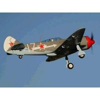 Buy cheap FlightLine RC La-7 1100mm (43 inch) Wingspan - PNP RC Airplane from wholesalers