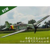 Buy cheap FlightLine RC Focke-Wulf Ta 152H 1300mm Wingspan PNP RC Airplane from wholesalers
