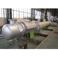 Buy cheap Shell tube heat exchanger from wholesalers